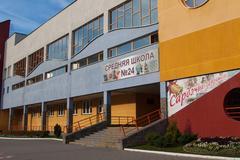 Средняя школа №24 г. Минска