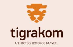 Тиграком