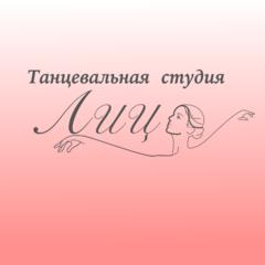 Вензелева Елизавета Александровна