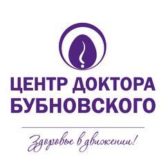 Центр доктора Бубновского г. Хабаровск