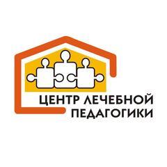 ГБОУ Центр Лечебной Педагогики и Дифференцированного Обучения