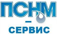 ПСНМ-Сервис