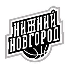 Баскетбольный клуб Нижний Новгород