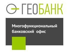 КБ Геобанк