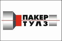 Производственная фирма Пакер Тулз