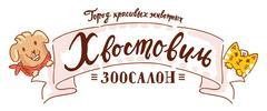 Голубкова Ирина Александровна