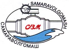 Самараволгомаш