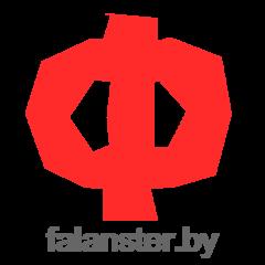 Фаланстэр