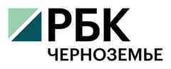 РБК-Черноземье