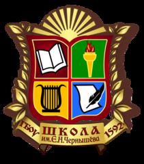 ГБОУ Школа № 1592