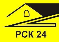 РСК-24