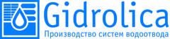 Группа компаний Gidrolica