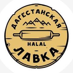 Лаки-Китчен