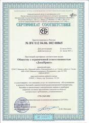 ДокаПринт