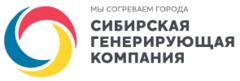 Сибирская генерирующая Компания УК