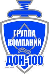 Группа компаний «ДОН-100»