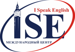 Автономная некоммерческая организация дополнительного образования Центр изучения иностранных языков