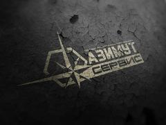 Азимут-Сервис