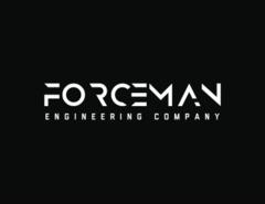 Форсман