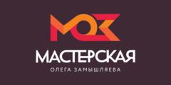Мастерская Олега Замышляева