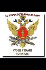 ФКУ ИК-7 УФСИН России по Новгородской области