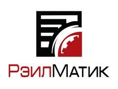 РэилМатик