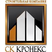 СК Кронекс
