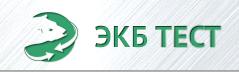 ЭКБ ТЕСТ