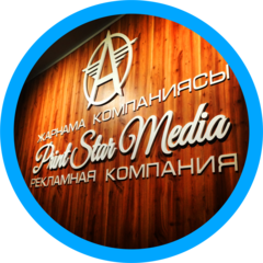 Print Star Media