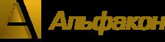Альфакон