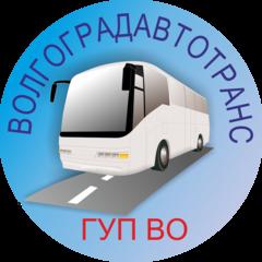 ГУП ВО Волгоградавтотранс