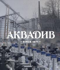 Малиновщизненский спиртоводочный завод Аквадив