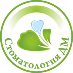 ДМ Стоматологический центр
