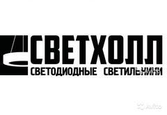 СВЕТХОЛЛ