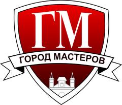 Город Мастеров, Краснодар