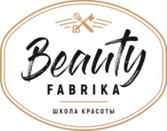 Beauty Fabrika