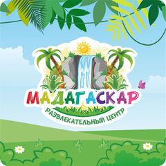 Страна Мадагаскария