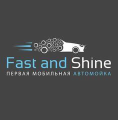 Fast and Shine Мобильная автомойка