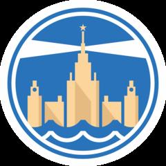 Центр морских исследований МГУ имени М.В. Ломоносова