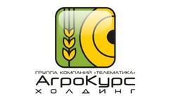 АгроКурс Холдинг