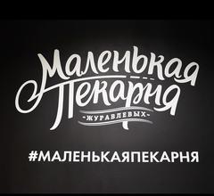 Журавлева Татьяна Владимировна