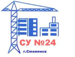 Строительное управление № 24