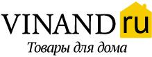 Интернет-магазин Vinand.ru