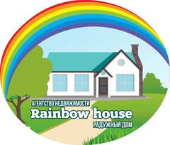 АН Rainbow House