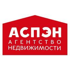 АСПЭН агентство недвижимости