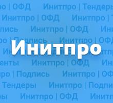 ИнитГрупп
