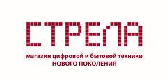 ГАДЖЕТТРЭЙД/Сеть магазинов СТРЕЛА