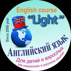 Центр LIGHT