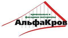 Лобырь Сергей Александрович
