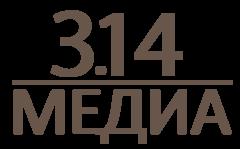 3.14 Медиа